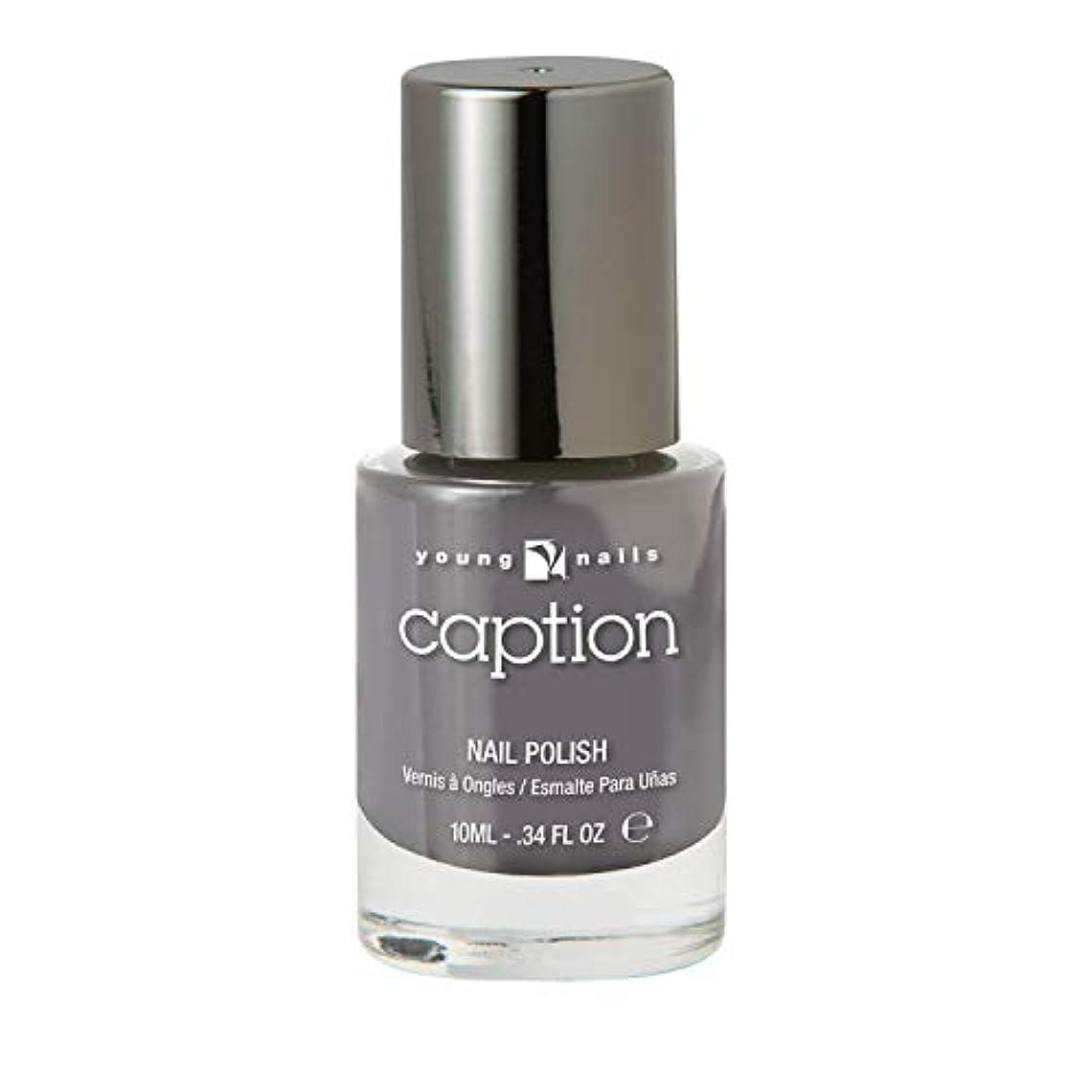 バックアップフリッパー道徳教育Caption Nail Polish in Isnt Thaaat Nice? .34 oz by Caption Nail Polish