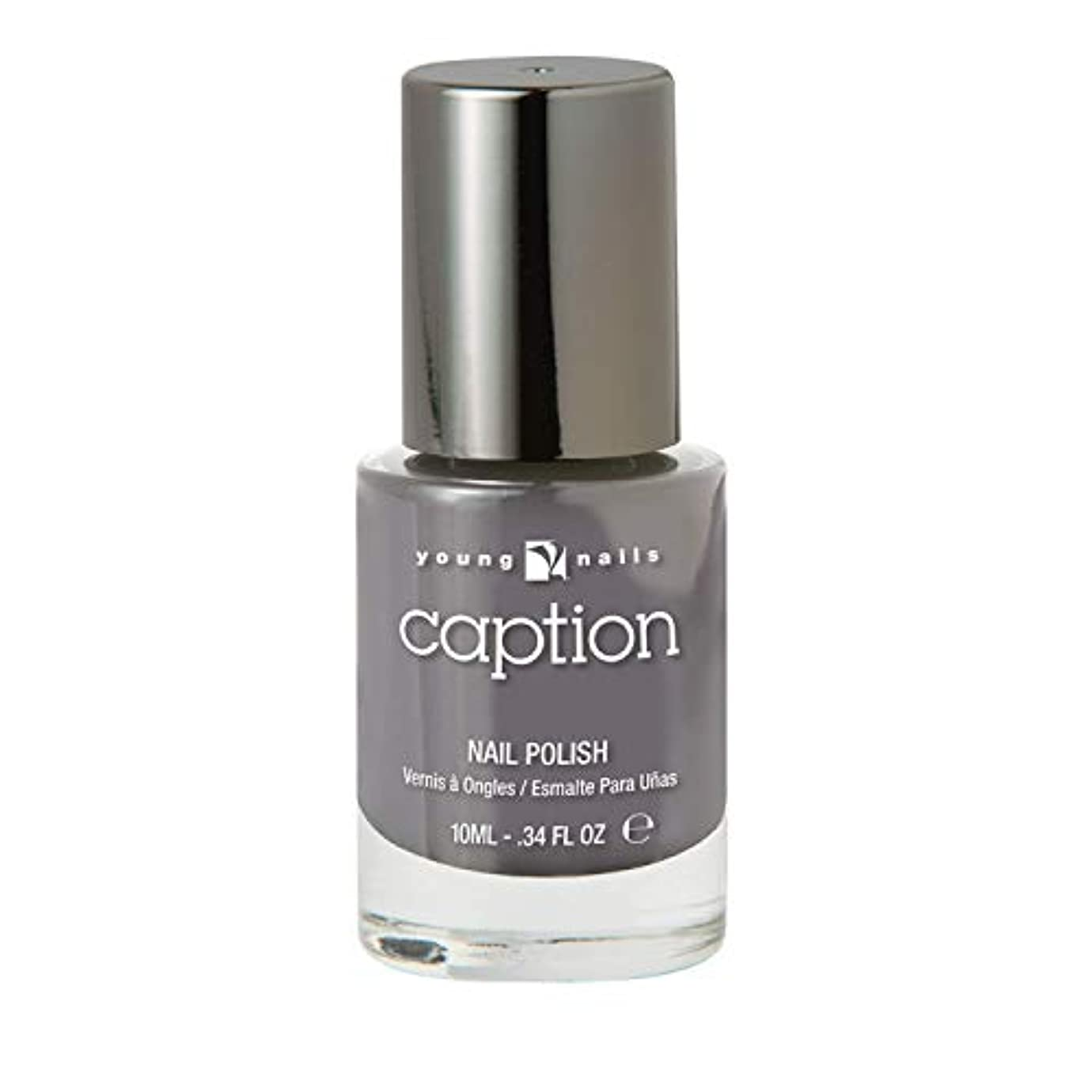 魅惑する首謀者救急車Caption Nail Polish in Isnt Thaaat Nice? .34 oz by Caption Nail Polish