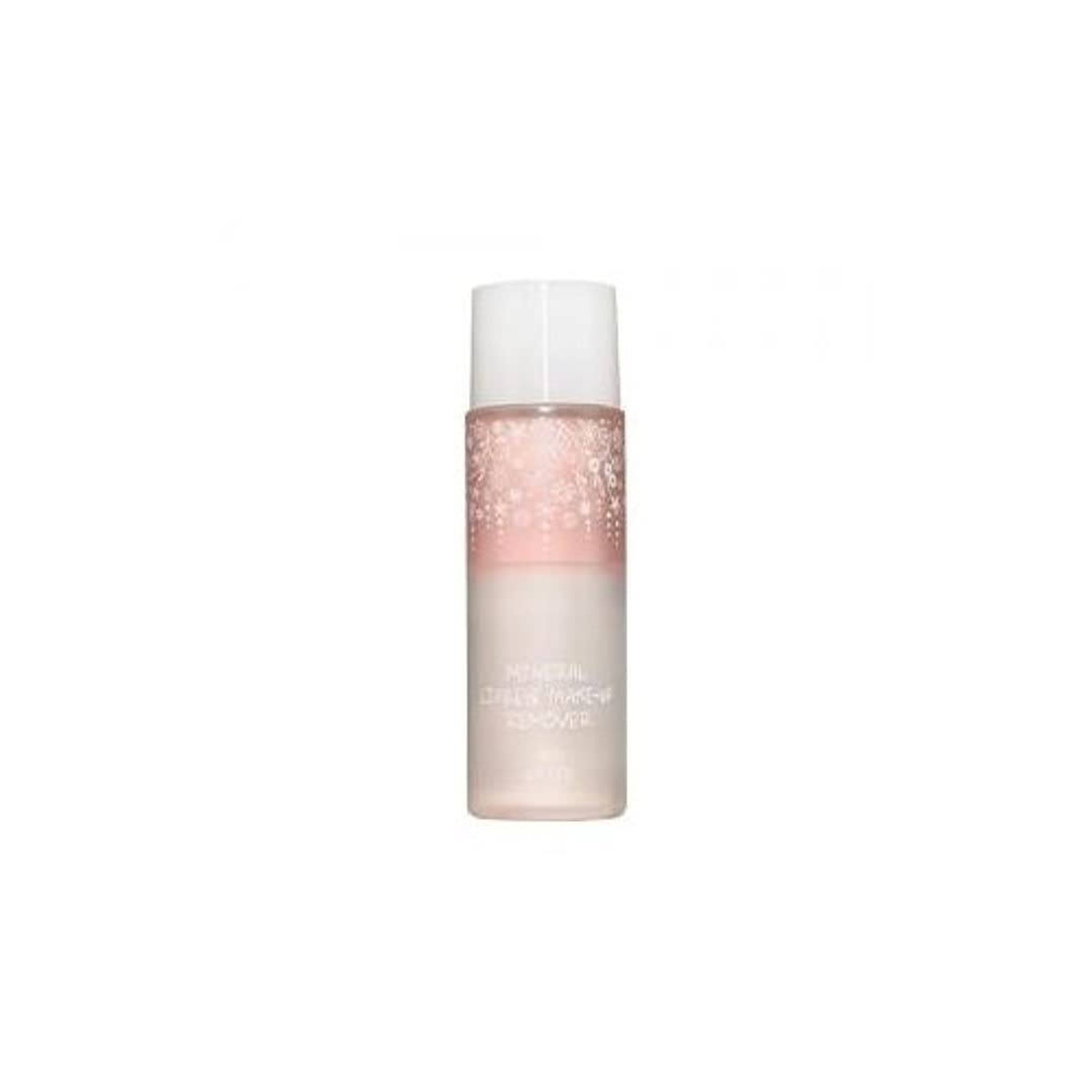 失敗色合いアサートAPIEU Mineral Lip and Eye Make Up Remover (Sweet Rose) (Korean original)