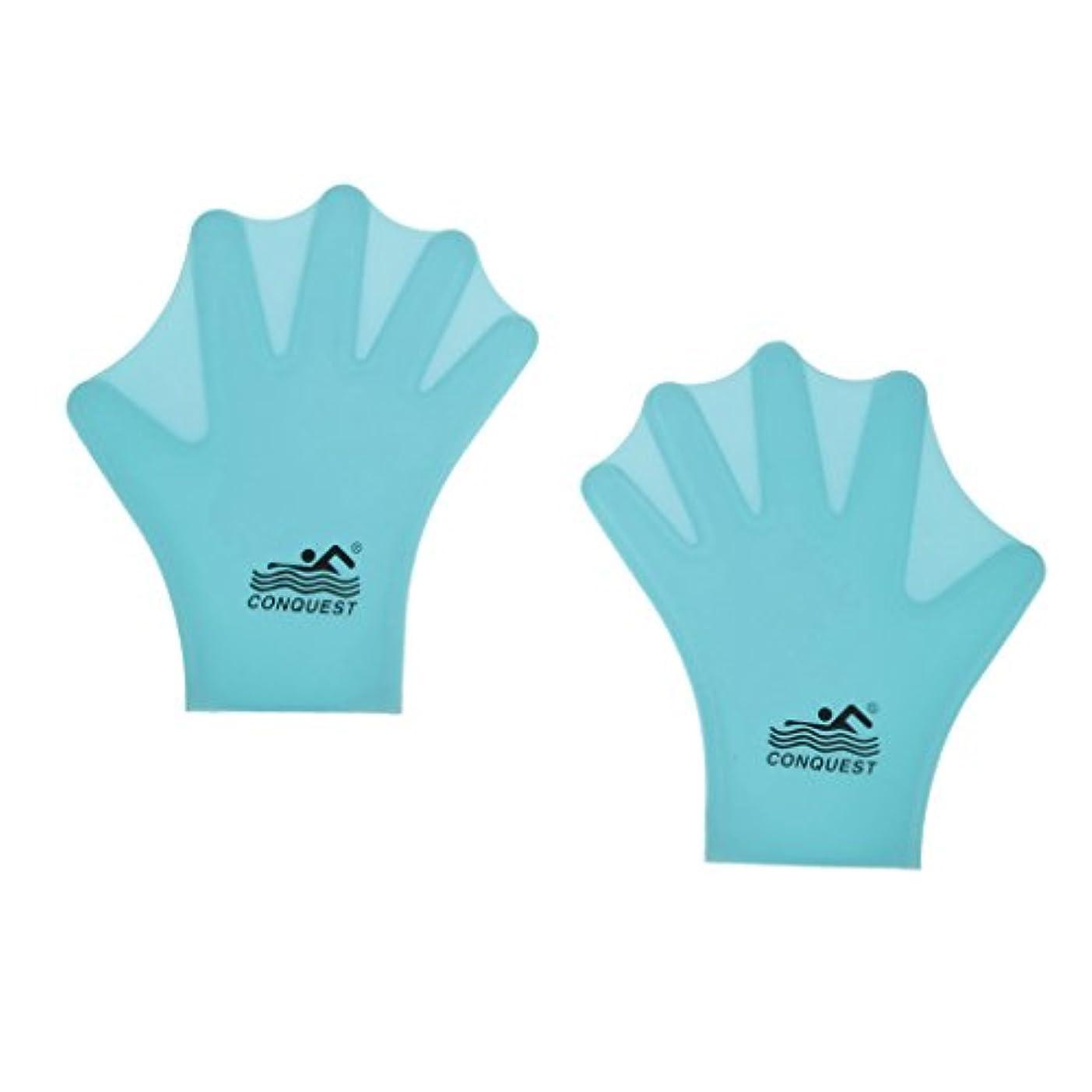 汚染犬キッチンCUTICATE 水泳水かき 手袋 シリコーン指ハンドパドル 大人の子供用 全3カラー