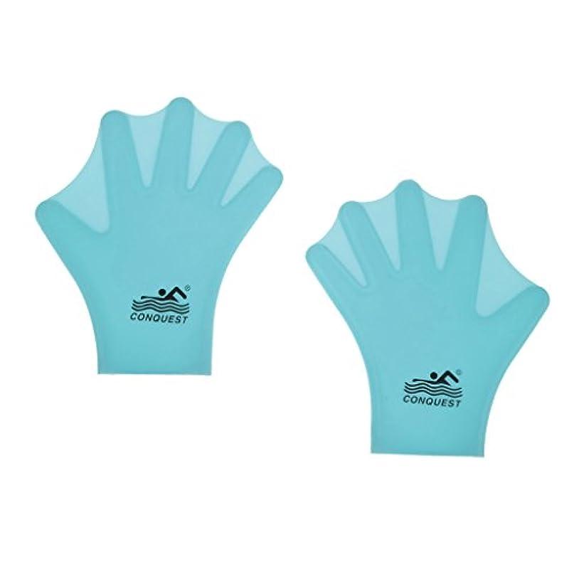 ペックロック靄CUTICATE 水泳水かき 手袋 シリコーン指ハンドパドル 大人の子供用 全3カラー