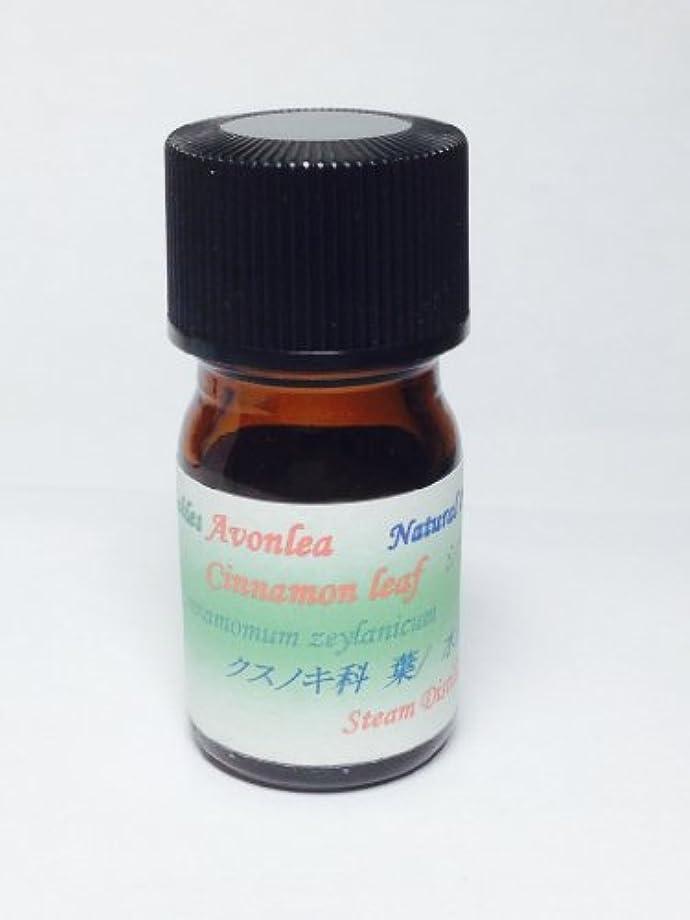 シナモンリーフ 5ml 100% ピュア エッセンシャルオイル 天然精油