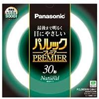 【まとめ 3セット】 PANASONIC パルックプレミアム蛍光灯丸形 FCL30ENW/28HF