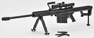 リトルアーモリー LA011 M82A1タイプ プラモデル