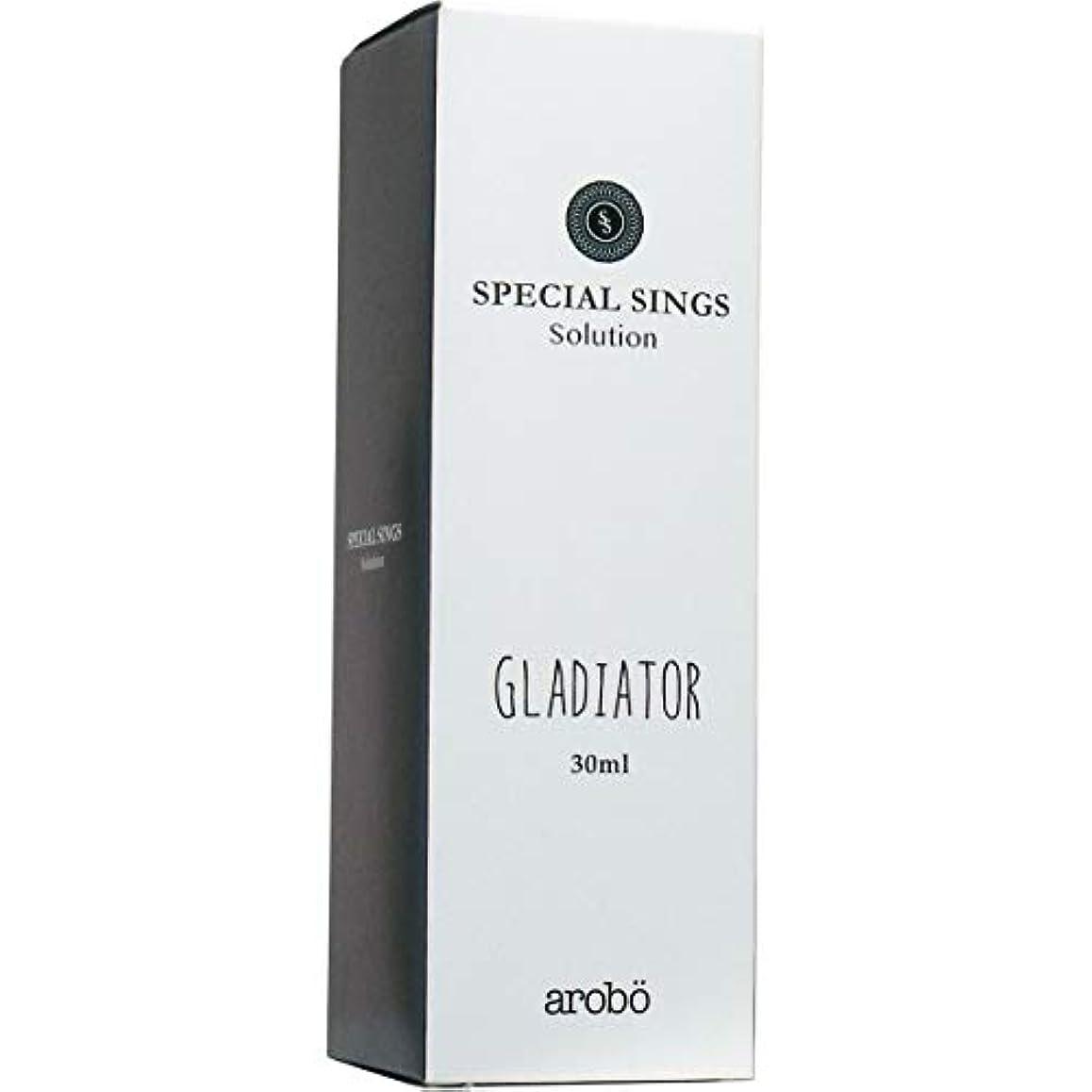 顕著弁護人衣装スペシャルシングス ソリューション CLV-840 グラディエーター 30ml