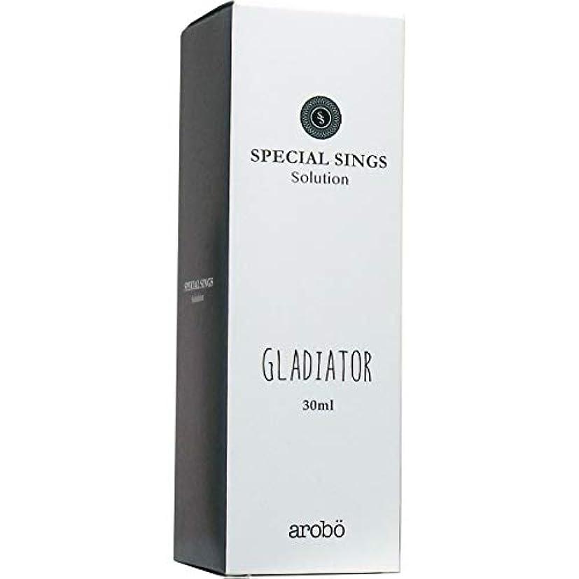 恐怖結晶成長スペシャルシングス ソリューション CLV-840 グラディエーター 30ml