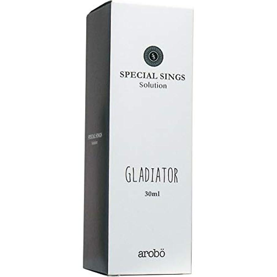 口述お願いします溶けるスペシャルシングス ソリューション CLV-840 グラディエーター 30ml