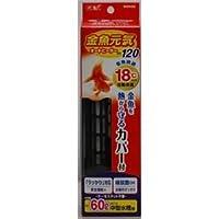 ジェックス 金魚元気AUTOHEATER SH120 【水槽用品】 【ペット用品】