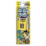 アイオン 阪神タイガース サモコンクール応援スカーフ PTK-003(サモコンク-ル)
