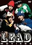 Lead MOVIES 2 [DVD]