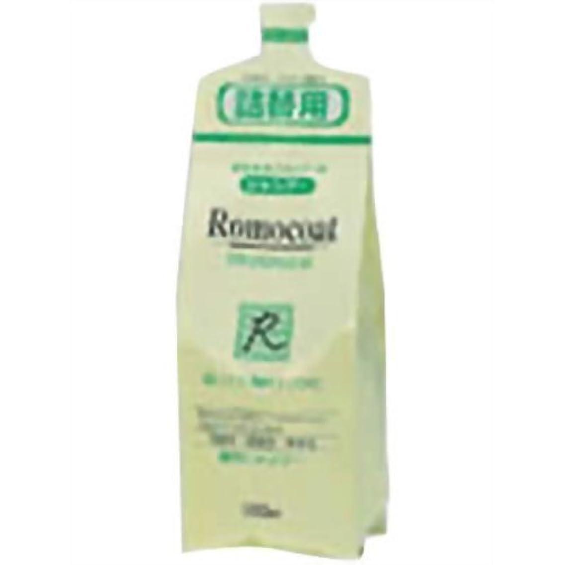 キャンパス疫病フィット【3個】ロモコートシャンプーM 詰替え500mlx3個 (4987305040336-3)