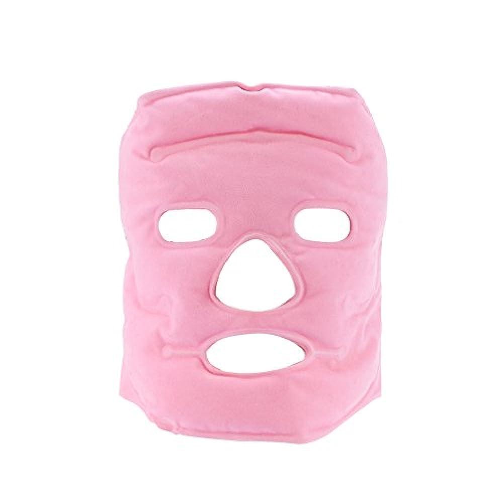 変更可能くびれた櫛トルマリンフェイスマスク、フェイシャル美容マスク計器トルマリン磁気コールド/ホットコンプレッションマッサージアンチリンクルフェイスケア女性