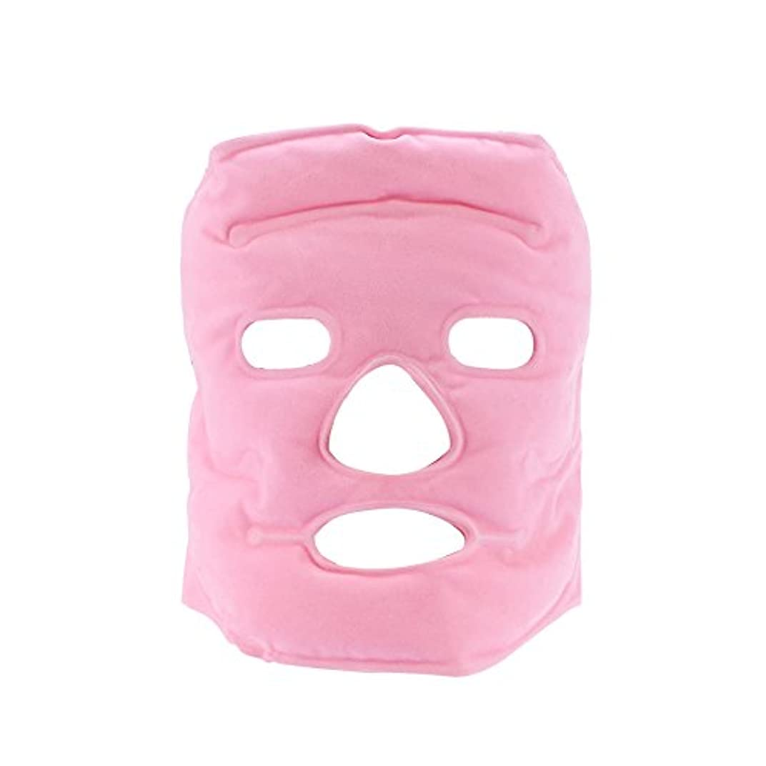 アサートぴったりポールトルマリンフェイスマスク、フェイシャル美容マスク計器トルマリン磁気コールド/ホットコンプレッションマッサージアンチリンクルフェイスケア女性