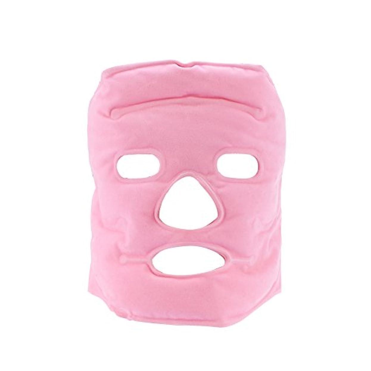 カポック自分自身石化するトルマリンフェイスマスク、フェイシャル美容マスク計器トルマリン磁気コールド/ホットコンプレッションマッサージアンチリンクルフェイスケア女性