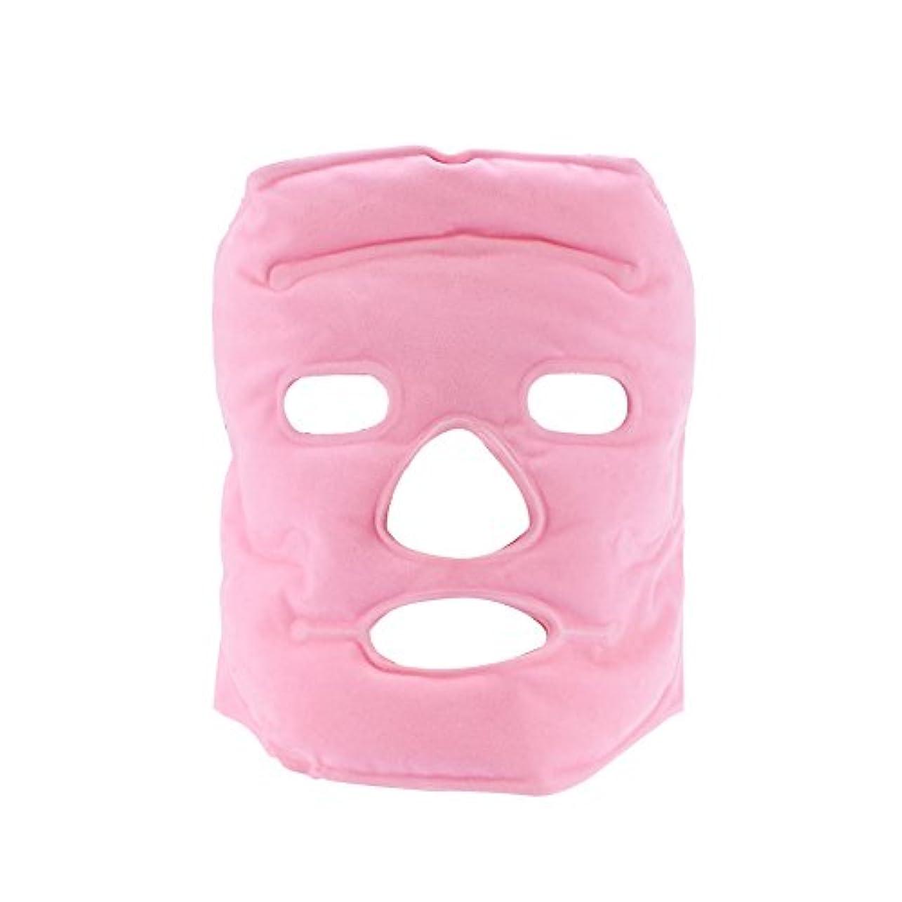 パン屋普遍的な特異なトルマリンフェイスマスク、フェイシャル美容マスク計器トルマリン磁気コールド/ホットコンプレッションマッサージアンチリンクルフェイスケア女性