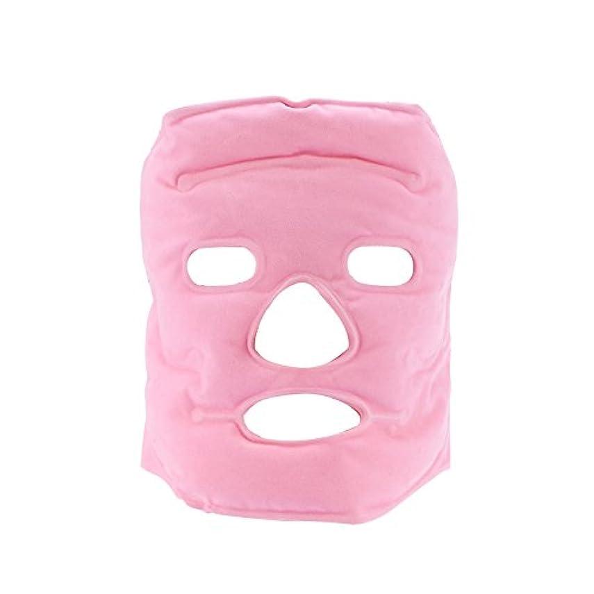 キャップ違法バウンストルマリンフェイスマスク、フェイシャル美容マスク計器トルマリン磁気コールド/ホットコンプレッションマッサージアンチリンクルフェイスケア女性