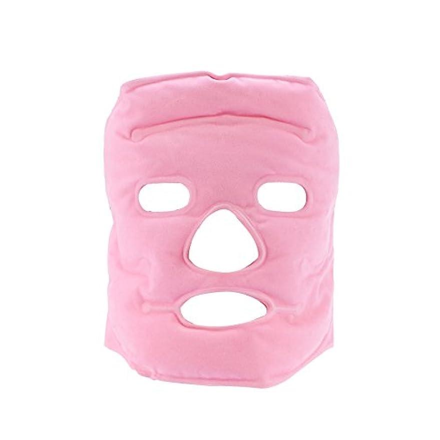 増幅固める木トルマリンフェイスマスク、フェイシャル美容マスク計器トルマリン磁気コールド/ホットコンプレッションマッサージアンチリンクルフェイスケア女性
