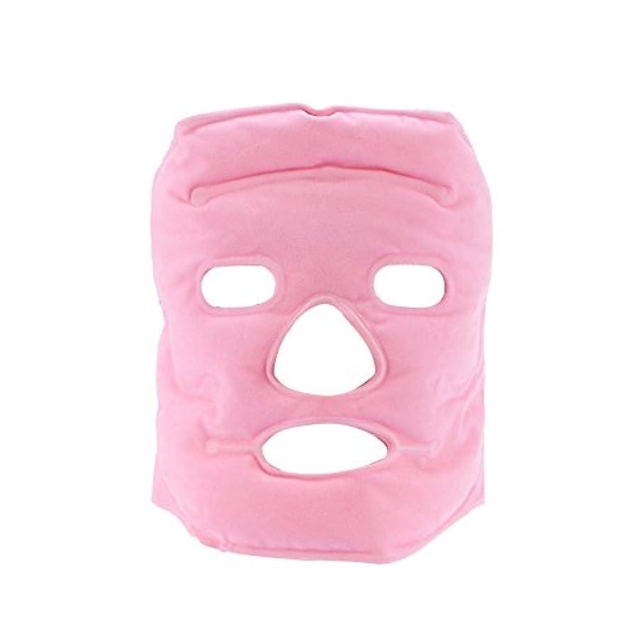 発表贈り物検体トルマリンフェイスマスク、フェイシャル美容マスク計器トルマリン磁気コールド/ホットコンプレッションマッサージアンチリンクルフェイスケア女性