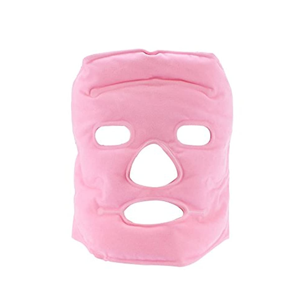 司令官あからさま経過トルマリンフェイスマスク、フェイシャル美容マスク計器トルマリン磁気コールド/ホットコンプレッションマッサージアンチリンクルフェイスケア女性