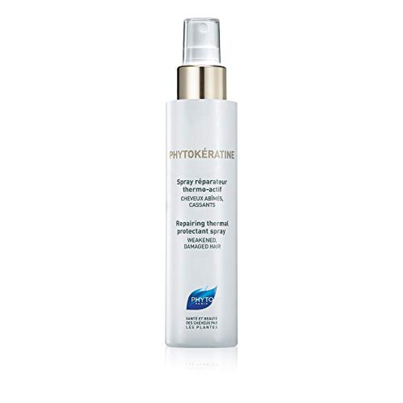 ペンダント美容師長々とPhyto Phytokeratine Repairing Thermal Protectant Spray 150ml