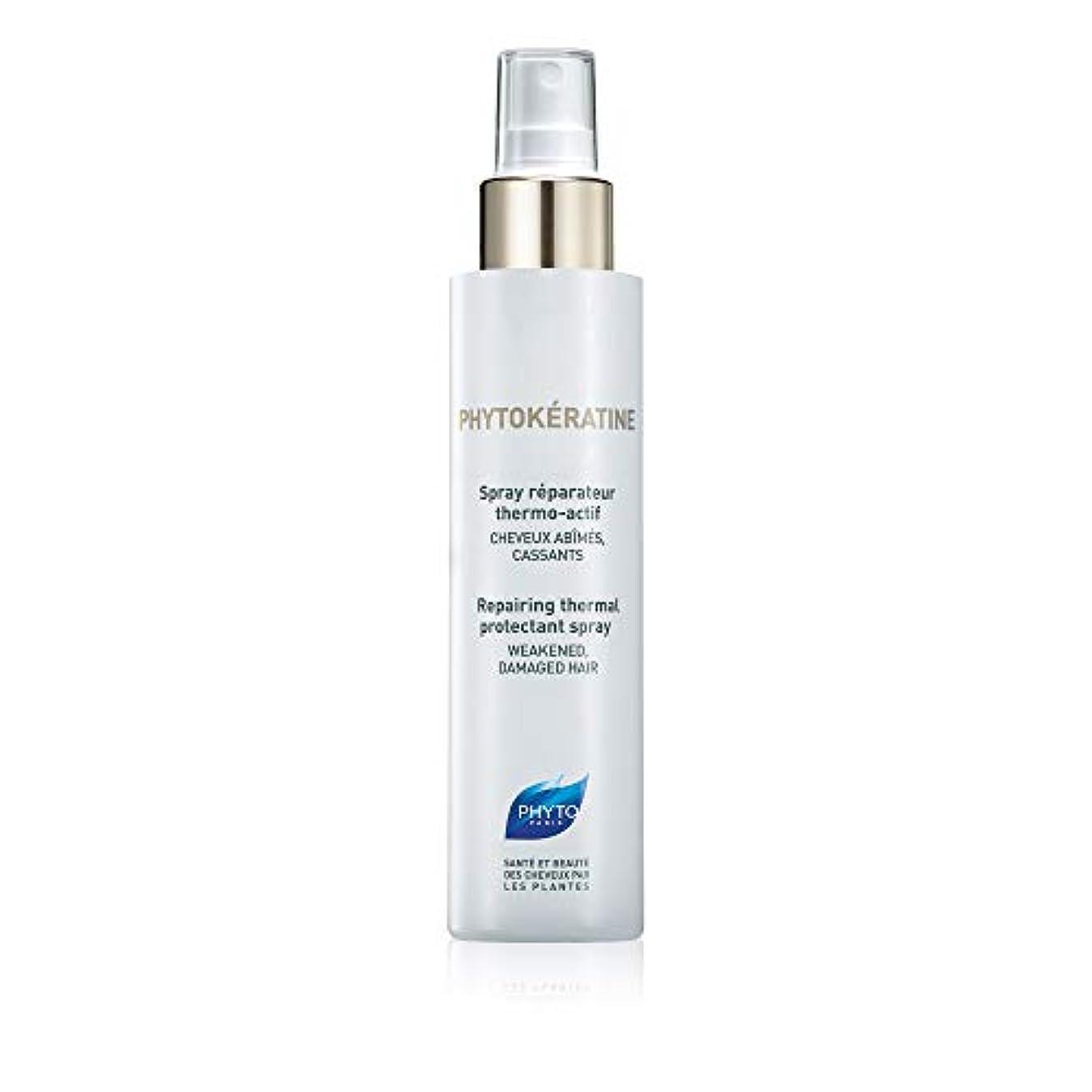 第九気分が良いアクションPhyto Phytokeratine Repairing Thermal Protectant Spray 150ml
