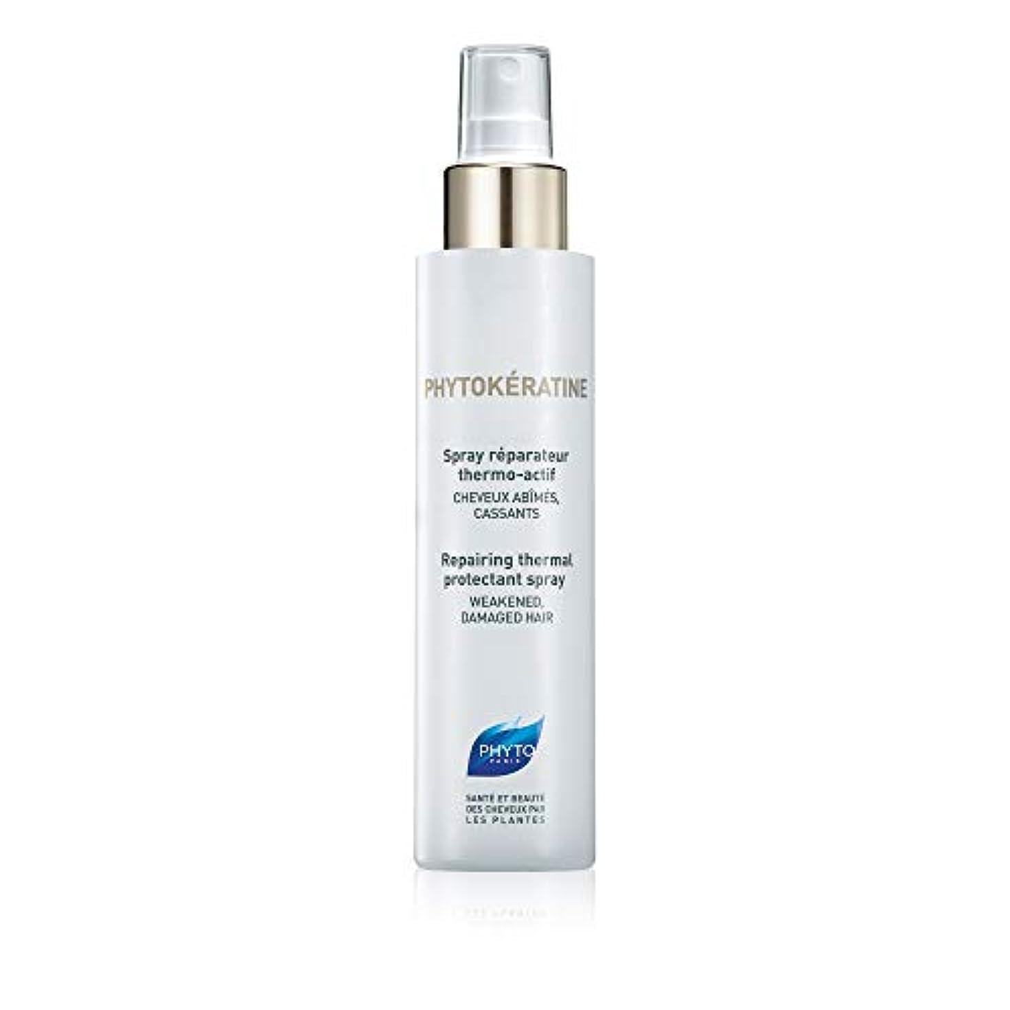静かな眉既婚Phyto Phytokeratine Repairing Thermal Protectant Spray 150ml