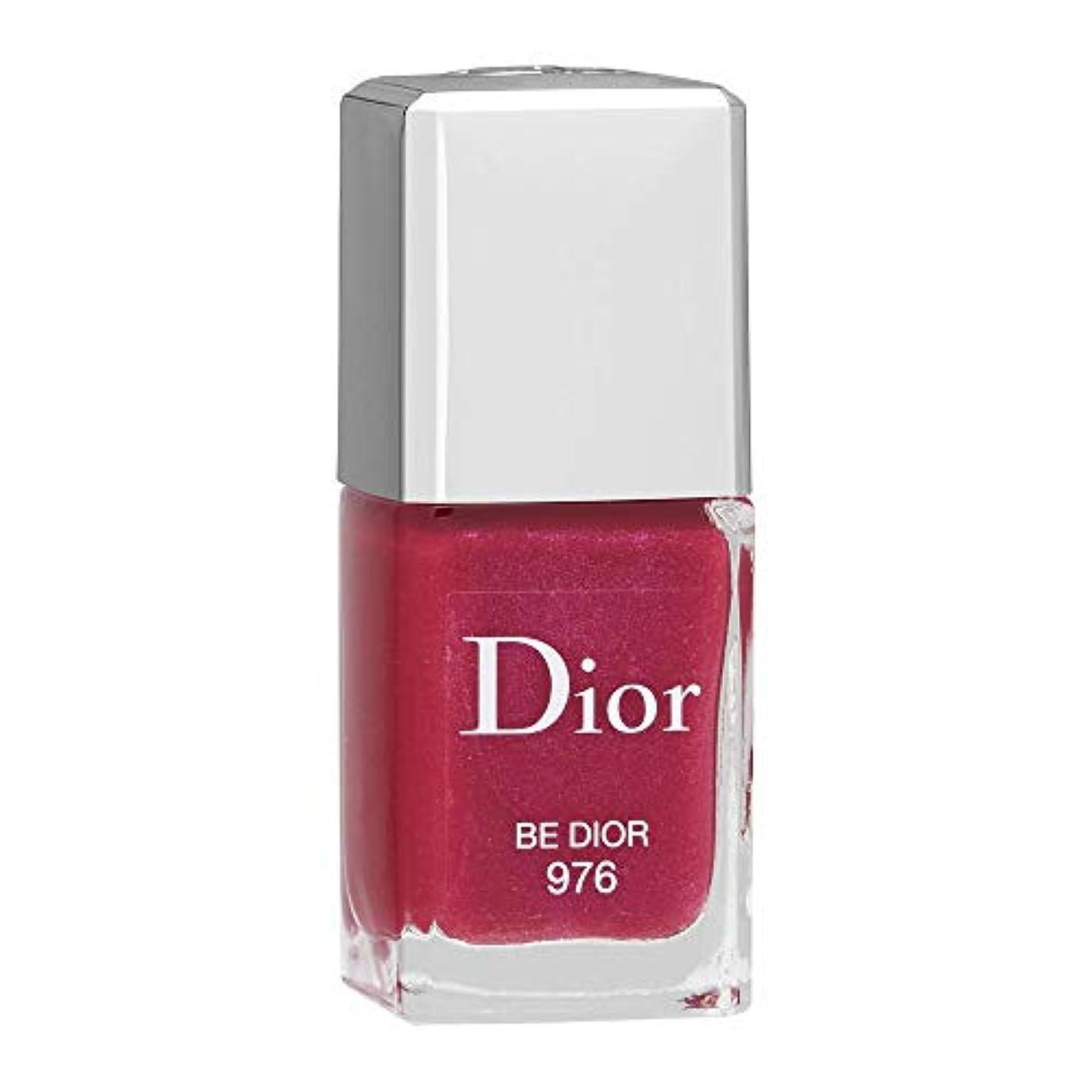 胆嚢記念必要性ディオール(Dior) ディオール ヴェルニ #976(ビーディオール) [並行輸入品]