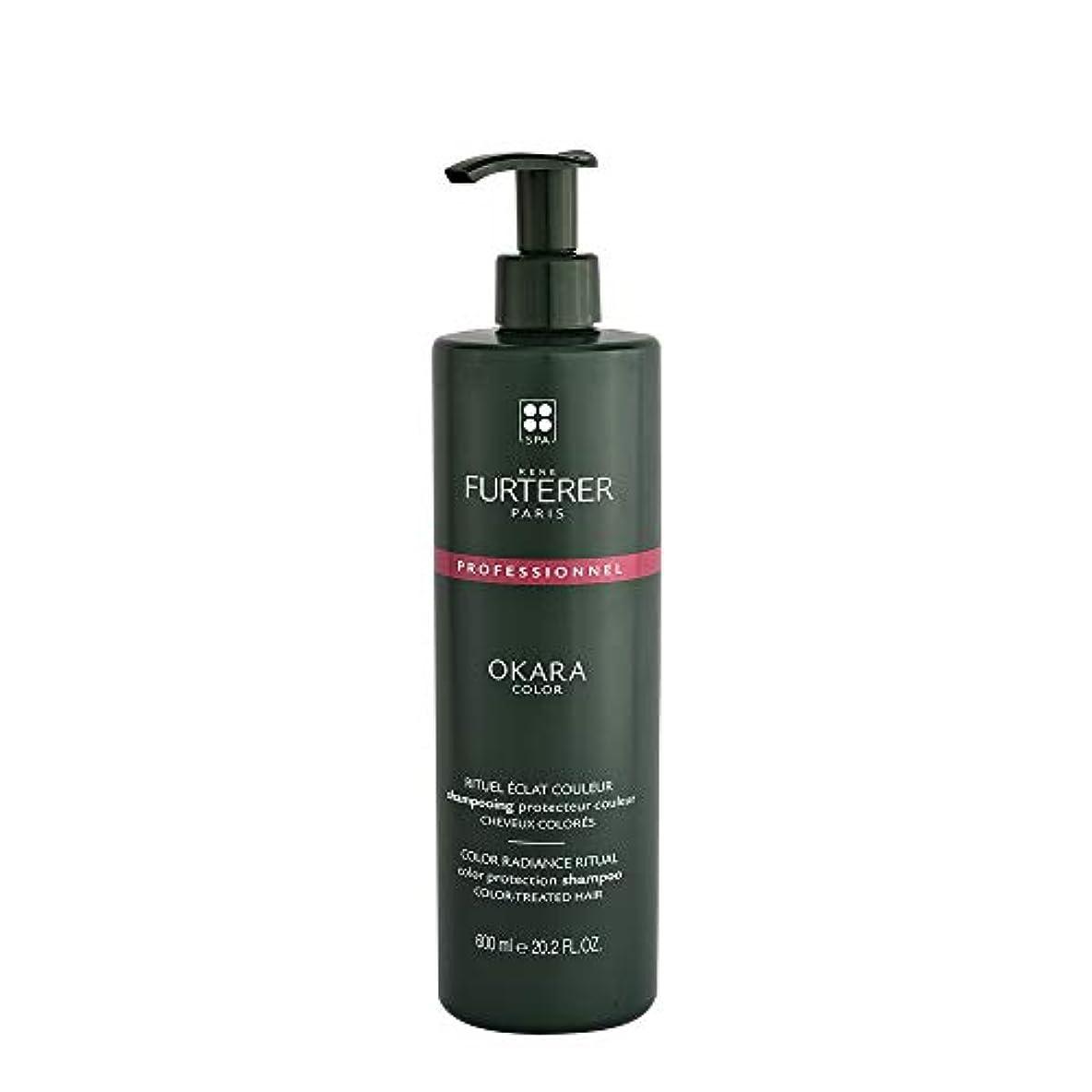 環境保護主義者シャンプープレビュールネ フルトレール Okara Color Color Radiance Ritual Color Protection Shampoo - Color-Treated Hair (Salon Product) 600ml...