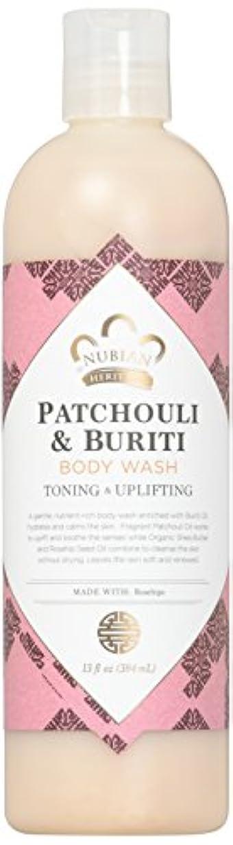 Patchouli & Buriti Body Wash