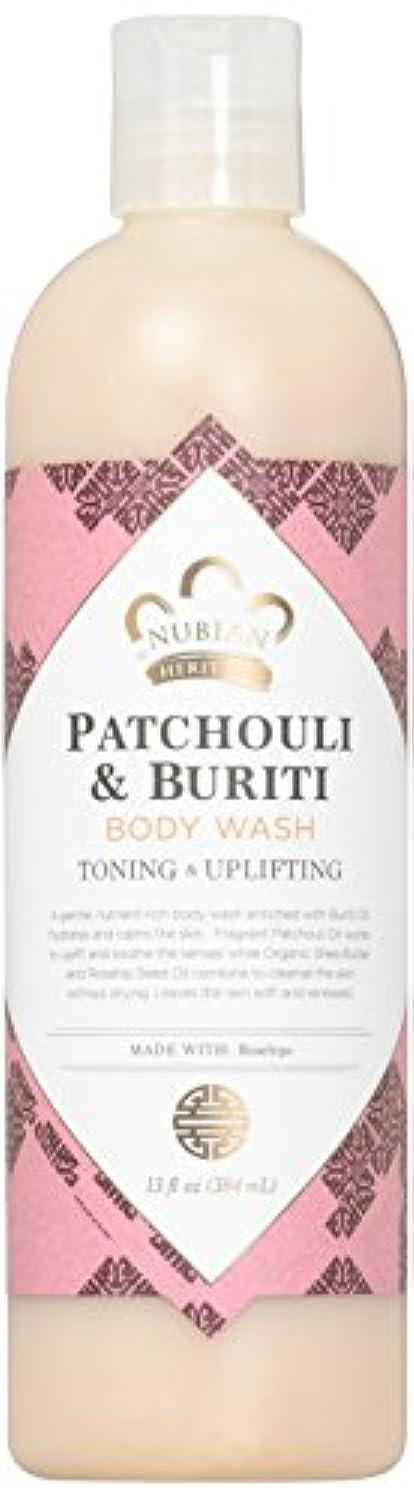 蒸気セクション冬Patchouli & Buriti Body Wash