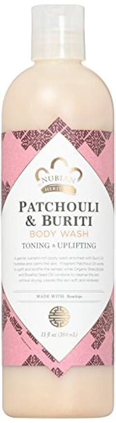 罪悪感気体の交渉するPatchouli & Buriti Body Wash
