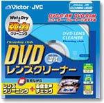 JVC KENWOOD Cleaning club ビクター クリーニングクラブ 湿式DVDレンズクリーナー CL-DVDLWの画像