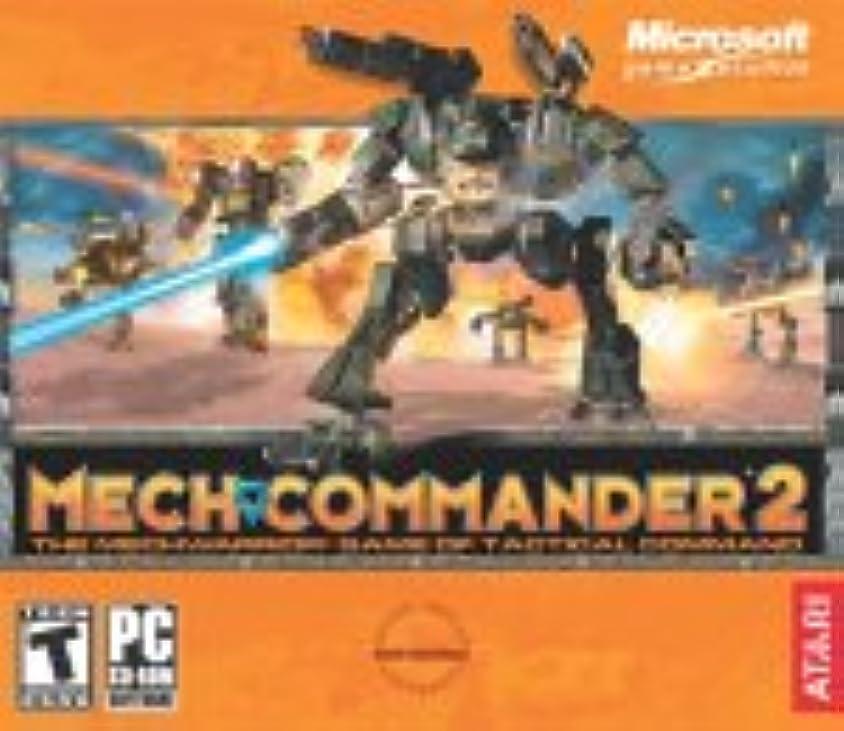 落胆する主導権モンスターMechCommander 2 (Jewel Case) (輸入版)