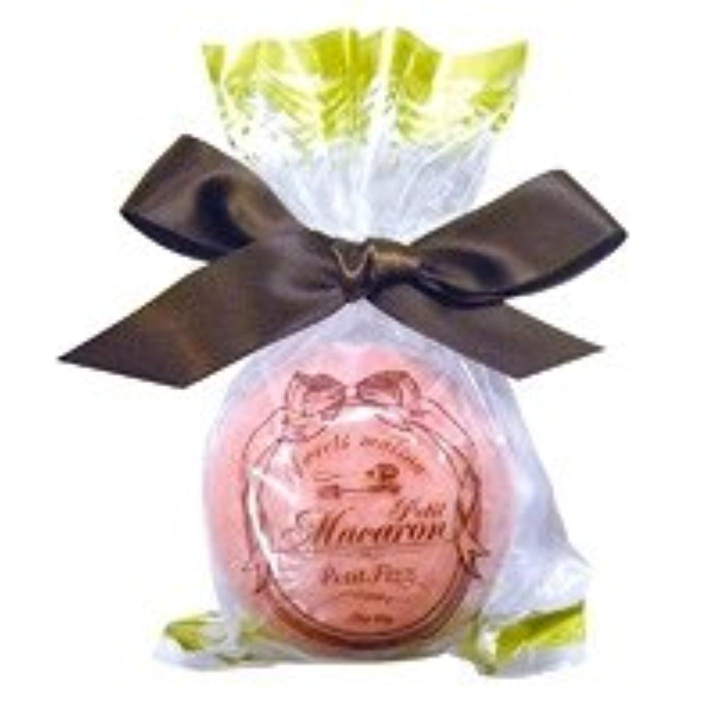 ドナウ川ロゴ集めるスウィーツメゾン プチマカロンフィズ「ダークピンク」12個セット 華やかなローズの香り