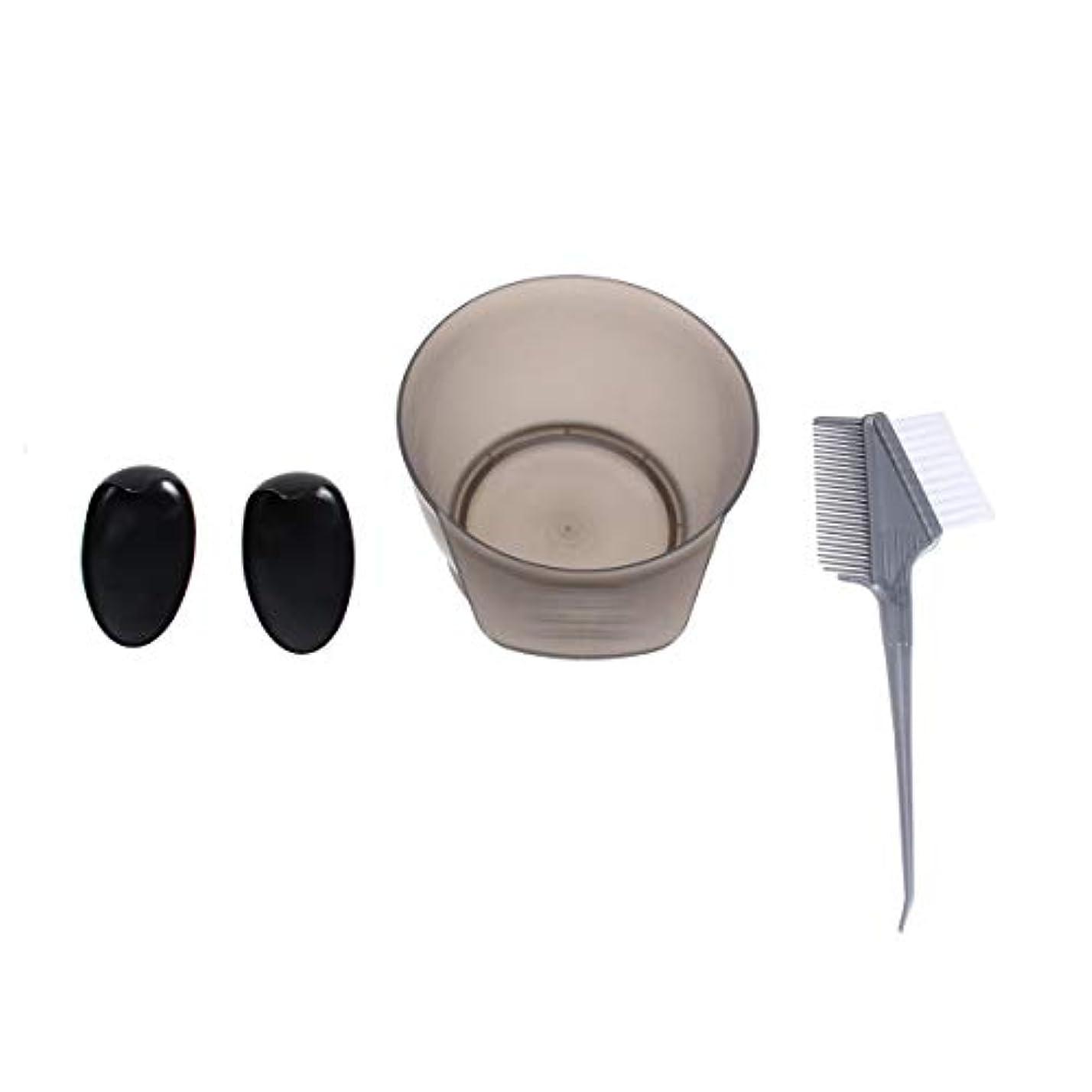 Lurroseヘアカラーキットプロフェッショナルホームdiyヘアティンティングセットヘア染色ツール