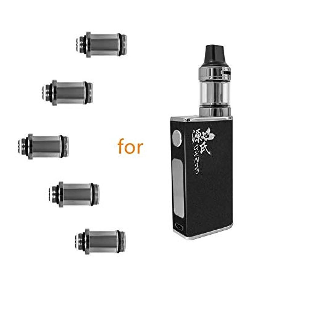 省略する鮮やかなルビーGENJI® 電子タバコ 0.3 ohm コイル アトマイザーヘッド 交換用コイル 5個セットfor GENJI 60W Tank