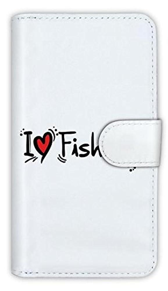 マトン送金どれ[アングラーズケース] 【手帳型】I LOVE FISHING スマホ ケース (商品コード: diary2015103108)