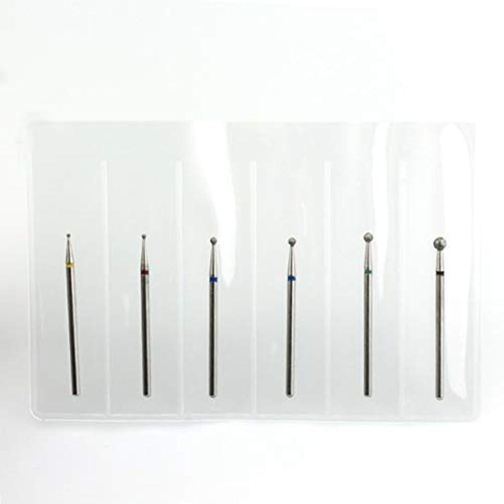 スクリーチ売上高鍔lopiray メリットの6 pcs/セットステンレス鋼釘ビットビットセットバービットダイヤモンドミリングカッター爪ツールマニキュアマシンアクセサリーパーフェクト(None SET11H2)
