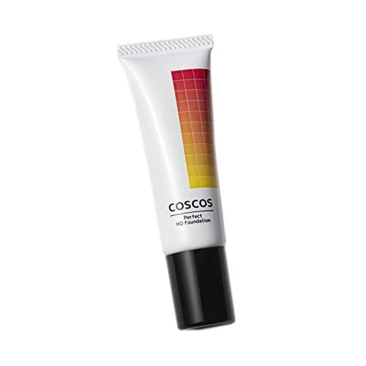 保守的くしゃくしゃ流用するCOSCOS(コスコス)ファンデーションホワイト(白色肌/WH01)