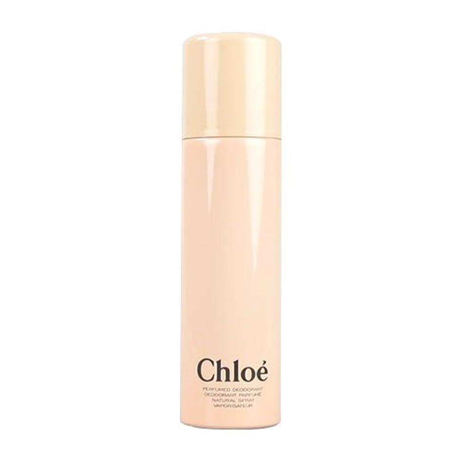 ブラウン合併症待つクロエ(Chloe) パフューム デオドラント スプレー 100ml[並行輸入品]