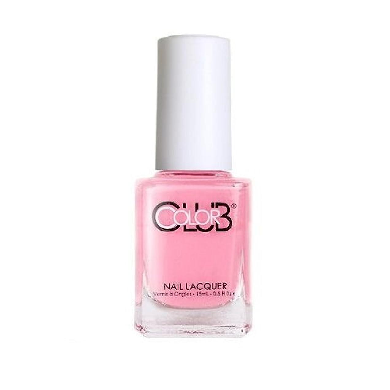 慣れているモーション船上DUP フォーサイス COLOR CLUB 874 I Believe in Amour (15mL)