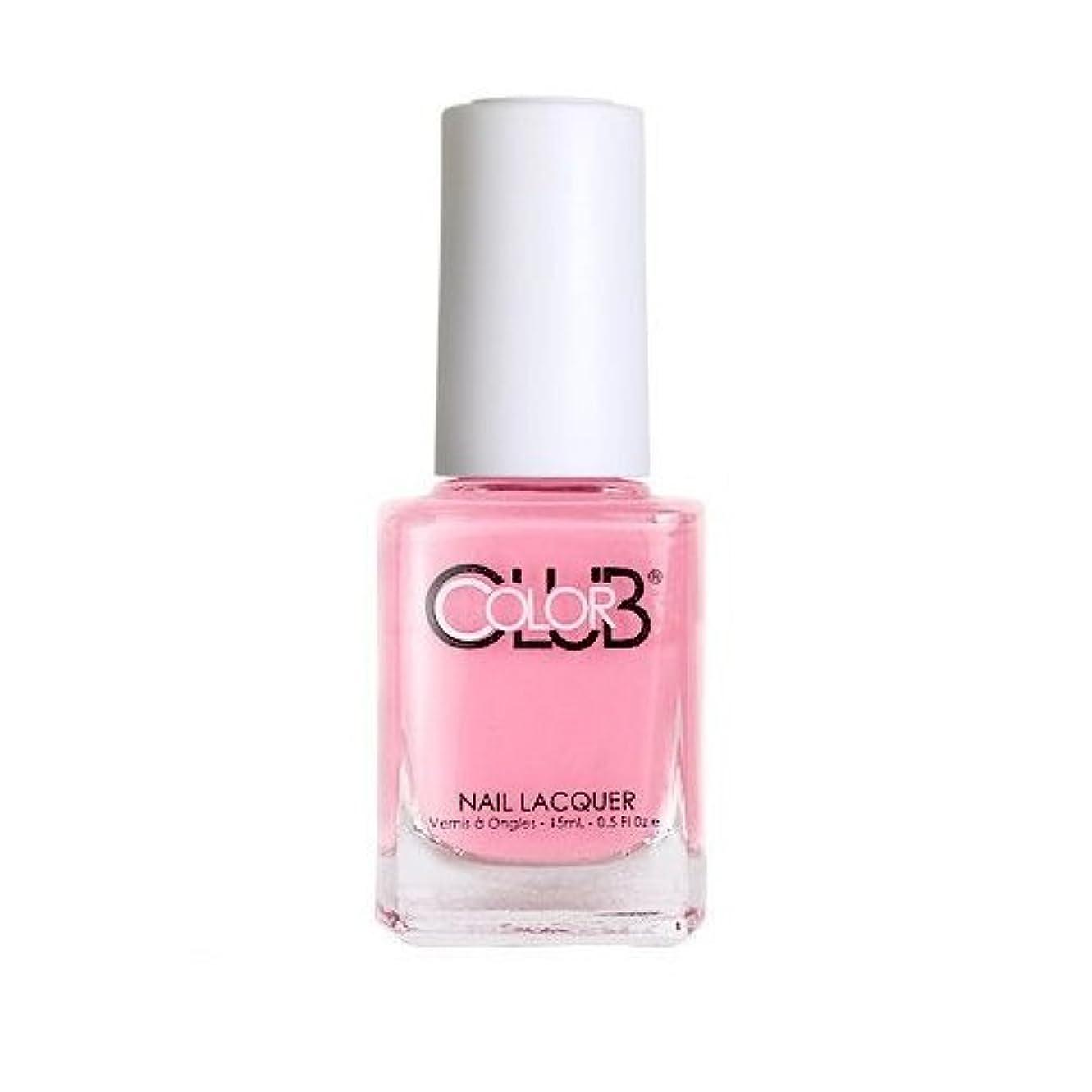 指標スリラー汚染DUP フォーサイス COLOR CLUB 874 I Believe in Amour (15mL)