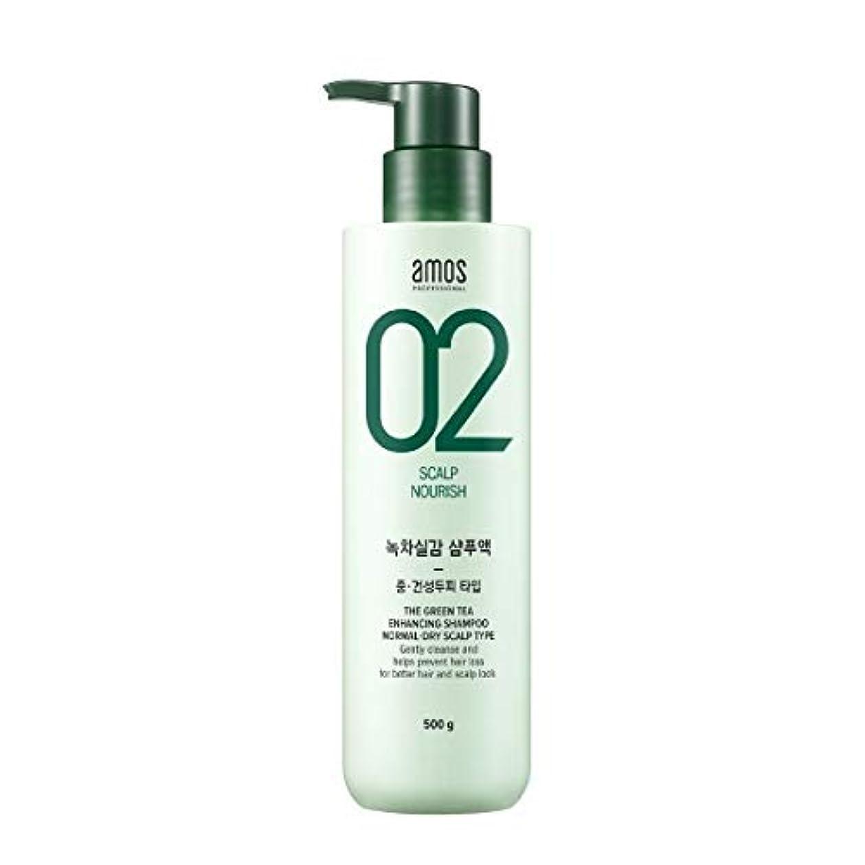ローラー伝統土砂降りAmos Green Tea Enhancing Shampoo - Normal, Dry 500g / アモス ザ グリーンティー エンハンシング シャンプー # ノーマルドライ スカルプタイプ [並行輸入品]