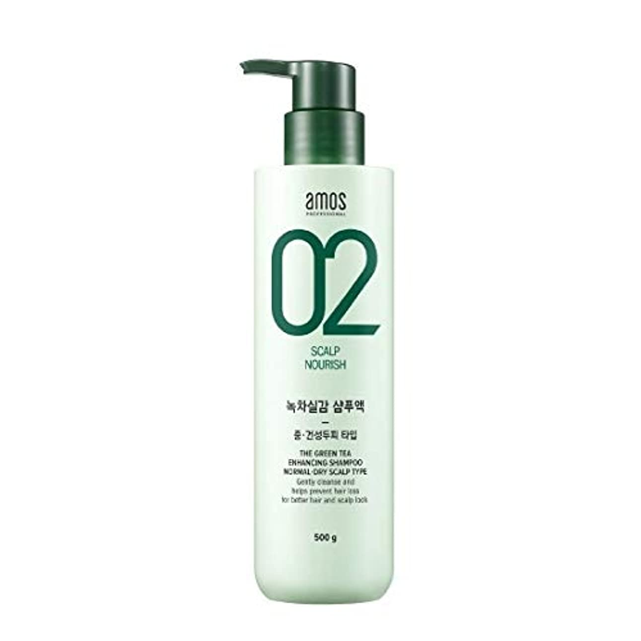 郵便番号稼ぐカレンダーAmos Green Tea Enhancing Shampoo - Normal, Dry 500g / アモス ザ グリーンティー エンハンシング シャンプー # ノーマルドライ スカルプタイプ [並行輸入品]