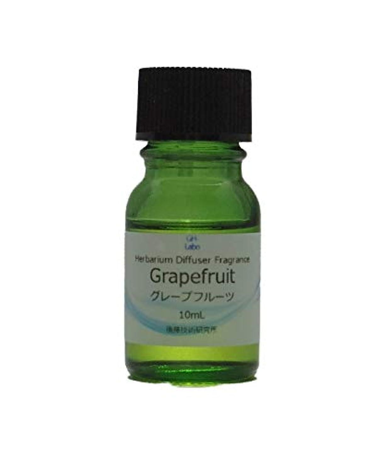 クローゼットプランターリルグレープフルーツ フレグランス 香料 ディフューザー ハーバリウム アロマオイル 手作り 化粧品