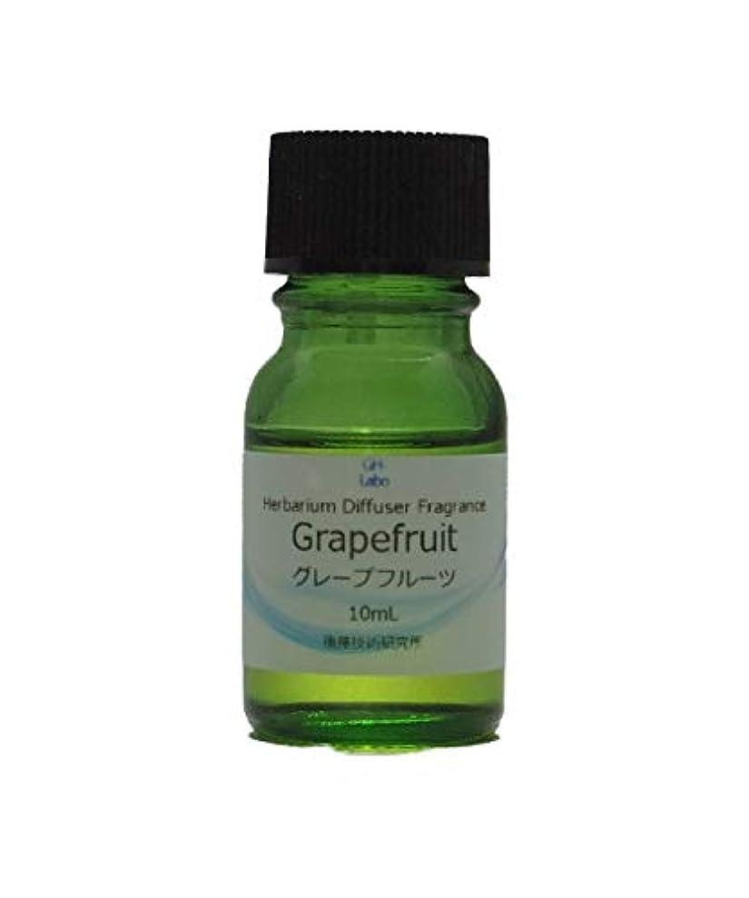 上向き説得力のあるスコアグレープフルーツ フレグランス 香料 ディフューザー ハーバリウム アロマオイル 手作り 化粧品