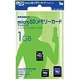 ハギワラシスコム MicroSDカード 1GB SDカード/miniSDカード変換アダプタ付 HNT-MR1GTA