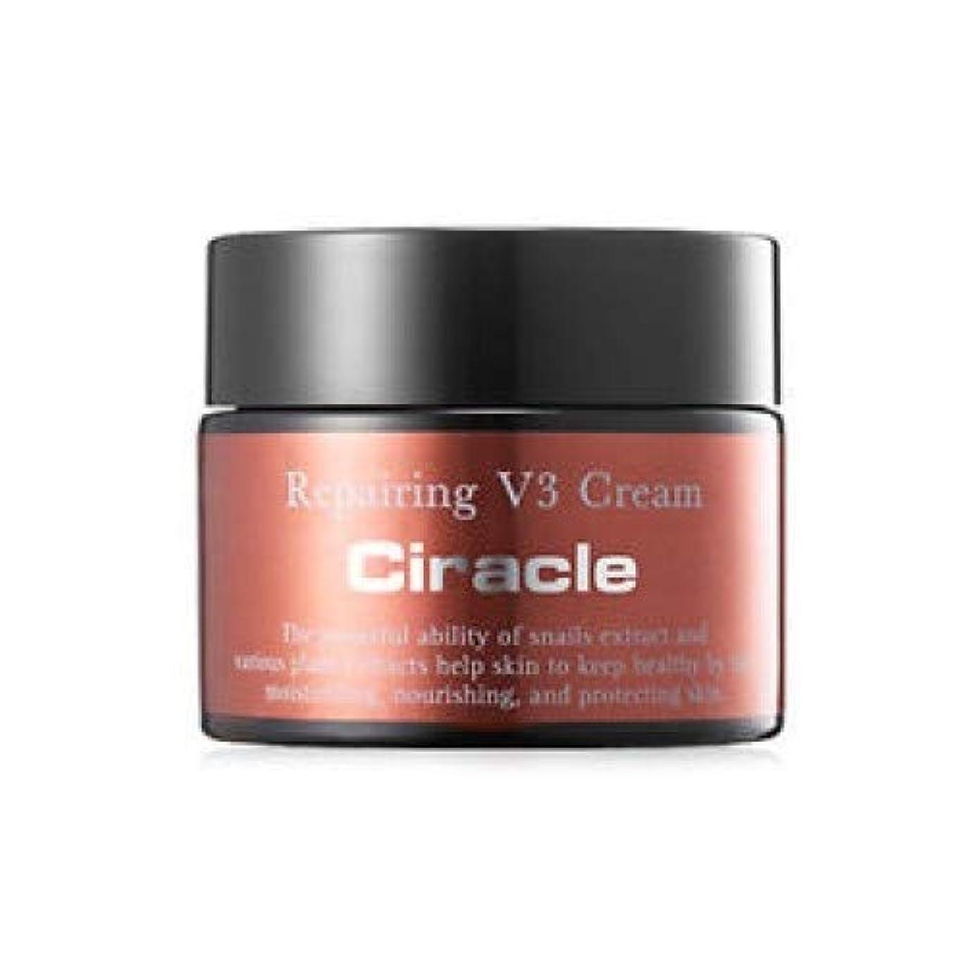 捨てる助言する入浴Ciracle シラクル リペアリング スネイル V3クリーム 毛穴ケア 乳液 保湿効果 美白 トラブル肌