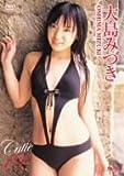 大島みづき Cutie19 [DVD]