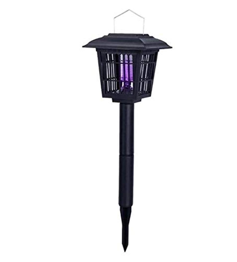 シェーバー拒絶する犯罪蚊キラーランプソーラーLED屋外芝生ライト用パティオヤードポーチキャンプバグバッパー